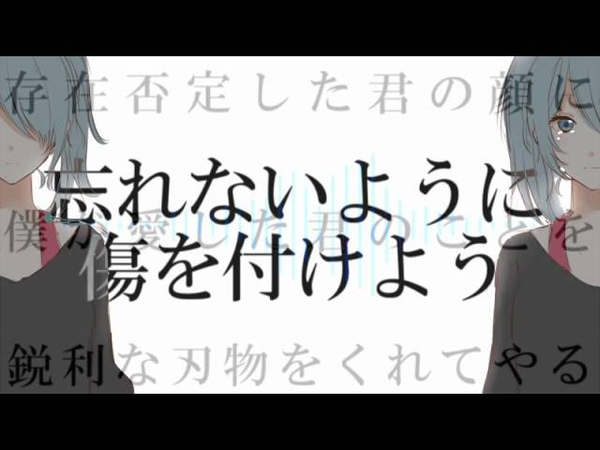 初音ミク 愛影 オリジナル