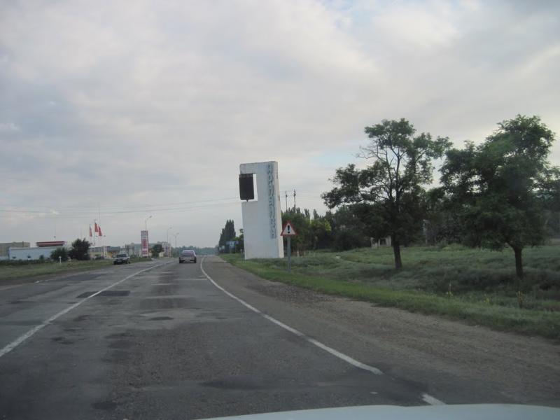 В Армянске отремонтируют центральную трассу