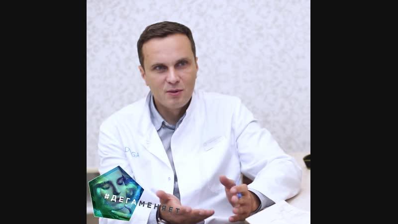 Консультации финалисток конкурса дегаменяет_ноябрь