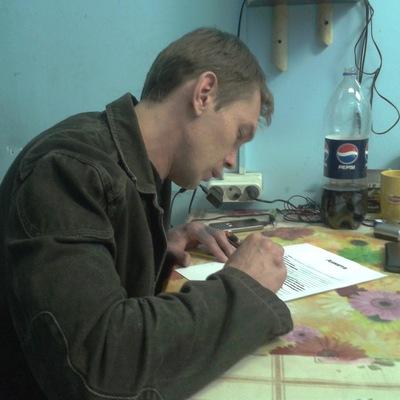 Сергей Новоселов, 26 апреля , Новороссийск, id211060810