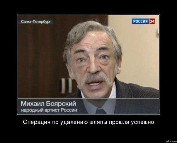 Следует картинки военные медики россии опять стал