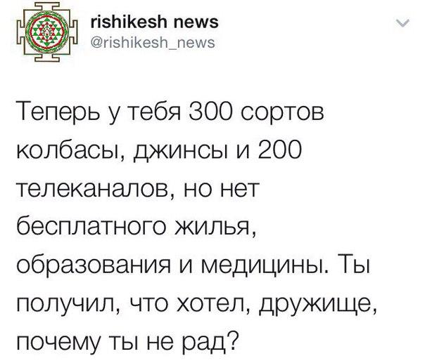 https://pp.userapi.com/c543108/v543108637/4806b/5kAqBCJ_d0A.jpg