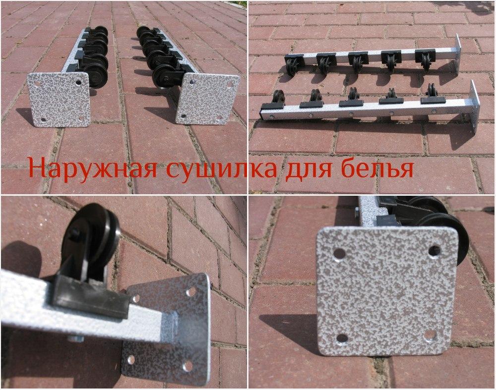 Сушилки для белья наружные - стройматериалы в украине на ria.