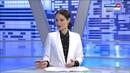Заместитель Главного гос.инспектора по пожарному надзору Сергей Иванов программа Вести интервью