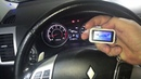 Mitsubishi Outlander XL автозапуск. Обзор установленной сигнализации StarLine E90 с запуском