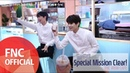 Sf9 [SF MuVi] 재윤53468양의 Special Mission Clear! (ft. FNC WOW Cafe)