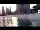Співаючий фонтан в Дубаї ОАЕ