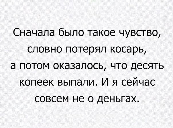 Наталия Тараненко | Одесса