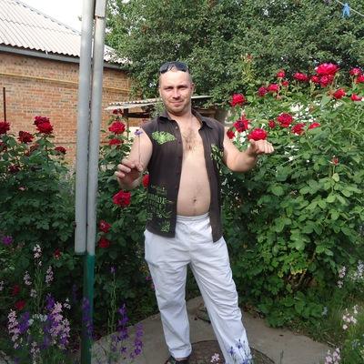 Дмитрий Лебедев, 10 ноября , Таганрог, id192980719