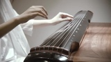 GuQin Chinese traditional instrument