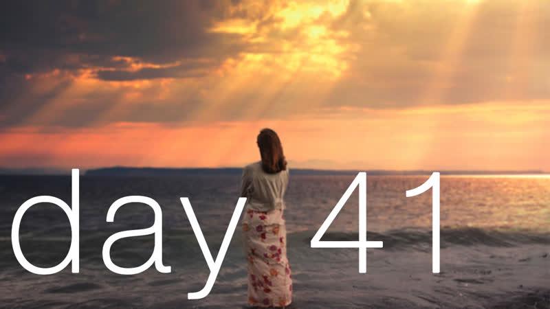 Видео отчет кассы.Прошел 41 день / начался 42 день :)