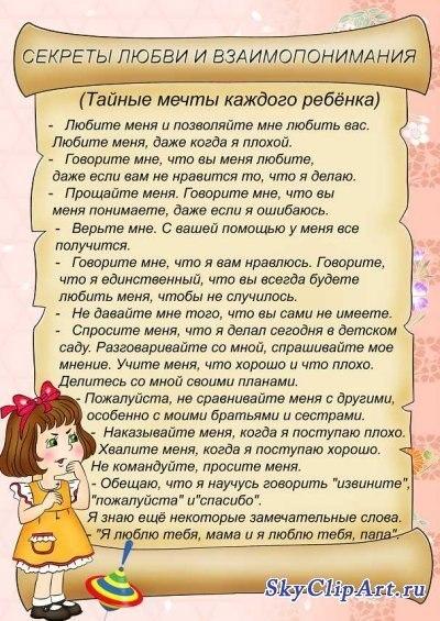 http://cs403820.userapi.com/v403820872/2de9/mnDA_wKeMe4.jpg
