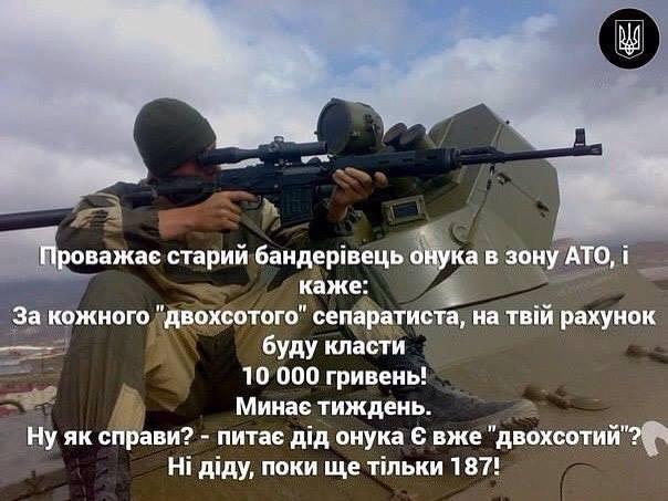 В России возник дефицит соли из-за срыва поставок из Украины - Цензор.НЕТ 8699