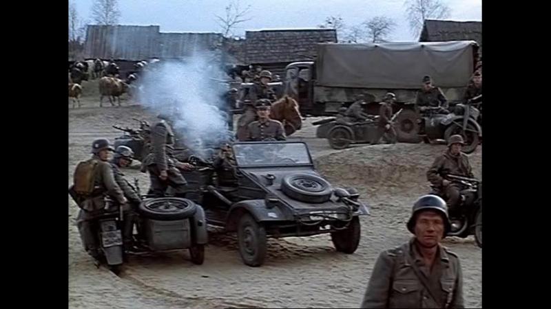 Фильм Иди и смотри 2 серия (1985 г)