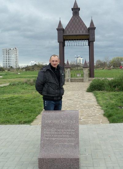 Виталя Шмат, 19 июля 1983, Севастополь, id128610069