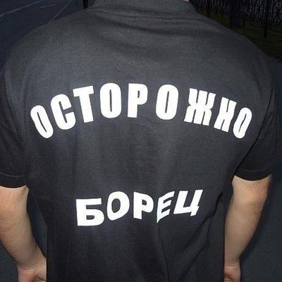 Матвей Пестов, 24 сентября , Владимир, id193814323