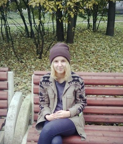 Алена Долгополова, 12 сентября , Павлоград, id51148224