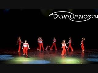 Chicas latinas DanceMix танцевальная школа Диваданс