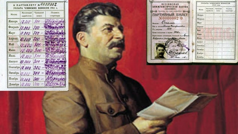 Зарплата Сталина - шок для современных чиновников
