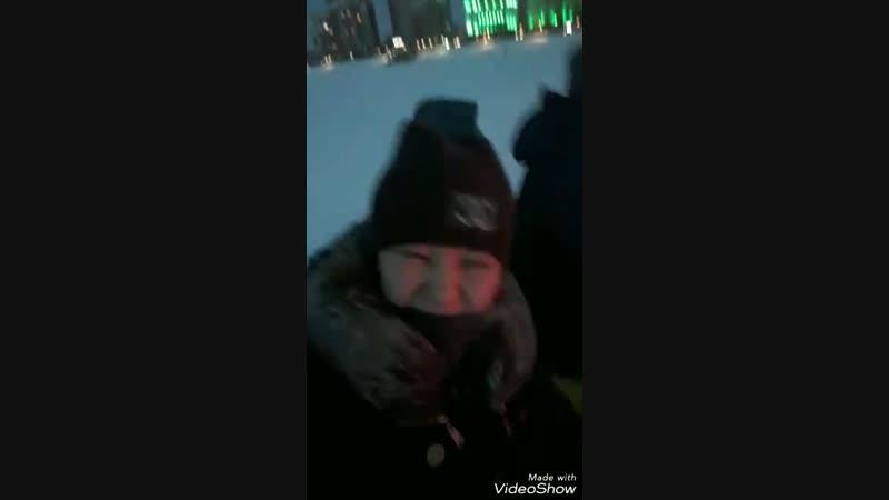 каток Астана 13.01.19