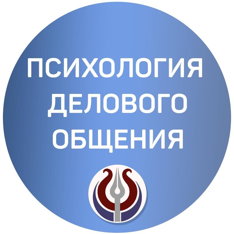 """Афиша Новосибирск Курс повышения квалификации """"Профессионал"""""""