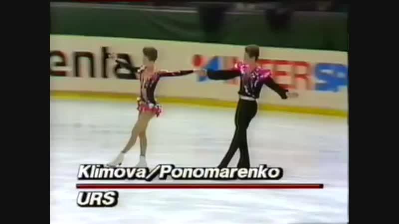 Klimova Ponomarenko, FD, Euros, 1985. Климова Пономаренко, ПТ, ЧЕ, 1985