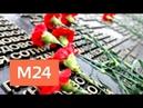 На Крымском валу зажгли 1418 свечей в память о Великой Отечественной войне Москва 24
