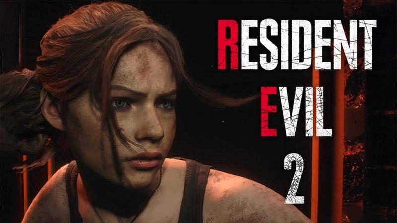 ИСТИННАЯ КОНЦОВКА ► Resident Evil 2 Remake 15