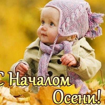Надежда Маслина, 30 июля , Вологда, id8400215
