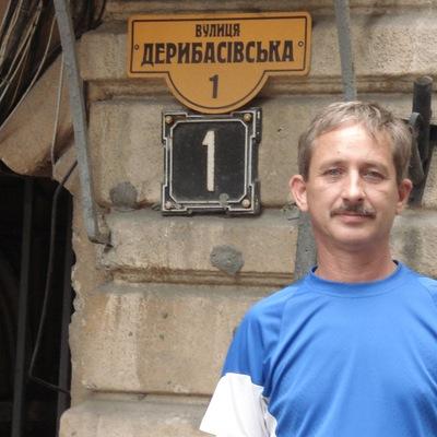 Владимир Никоненко, 19 февраля , Полтава, id197788409