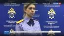 Новости на Россия 24 • Погибший вместе с детьми водитель мотобуксировщика был пьян