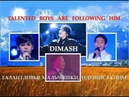 DIMASH and talented boys are following him (ENG/RUS).Tалантливые мальчишки, идущие за ним