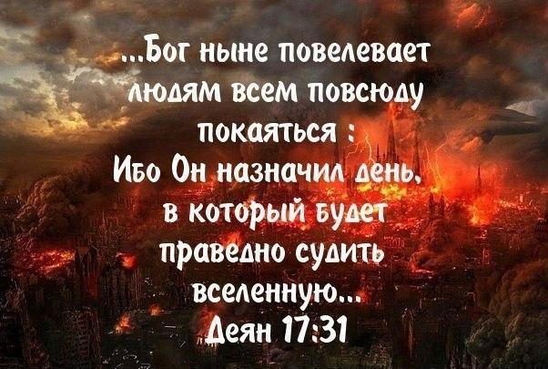 """""""Голуб'ятню геть!"""", """"Бережи свій рід"""", - в Одессе прошел марш за традиционную семью - Цензор.НЕТ 2099"""
