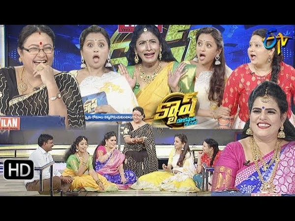 Cash Srilakshmi Jayalakshmi Karatekalyani Geethasingh 25th May 2019 Full Episode ETV Telugu