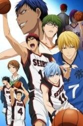 Баскетбол Куроко 2,1 сезон все серии