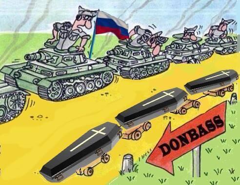 """Россия """"бряцает оружием"""" у границы, контингент увеличивается, - губернатор Сумщины - Цензор.НЕТ 4935"""