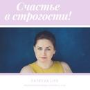 Наталья Фатеева фото #17