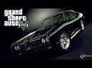 GTA 5 - Повреждения машин (HD) - GTA V