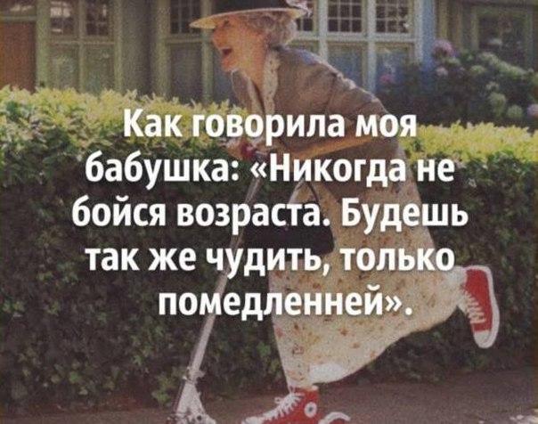 http://cs615820.vk.me/v615820038/68b7/V0xCTgHysbI.jpg