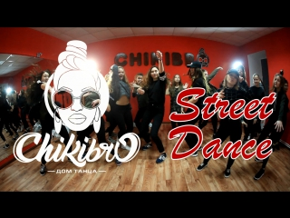 Street Dance | CHIKIBRO | Rihanna - Only Girl