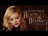Beauty and the Beast (Cinematic PianoCello) - Disney cover by Jennifer Thomas Ft. Armen Ksajikian