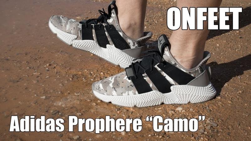 ONFEET Adidas Prophere Camo (B37605)