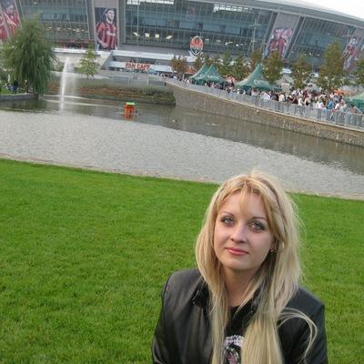 Елена Шлапакова, 22 сентября 1988, Харьков, id199325046