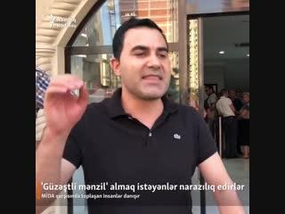 Азербайджанец призывает людей очнутся и не быть глупыми.Азербайджан Azerbaijan Azerbaycan БАКУ BAKU BAKI Карабах 2018 HD Армения