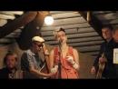 Коллектив Chance-On Manouche выступление в Артмузе