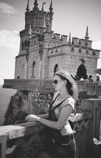 Таня Коваленко, 13 июня 1989, Киев, id11700310