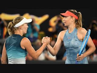 Возняцки - Шарапова 1/16 Australian Open 2019 Wozniacki - Sharapova