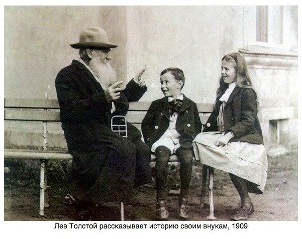 Пост действительно редких фотографий Архивные кадры из прошлого, которые запечатлели жизнь великих