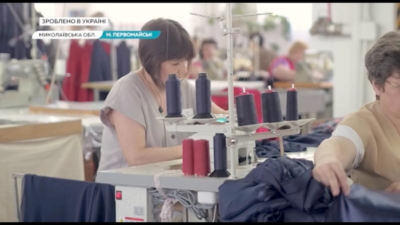 Українські швачки шиють для закордонних брендів | Ранок з Україною