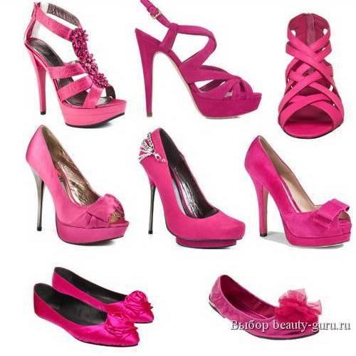 Красивые Туфли Для Подростков